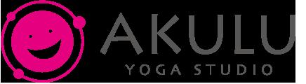 滋賀県 堅田のヨガスタジオ AKULU